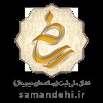 kalaiekhab-samandehi