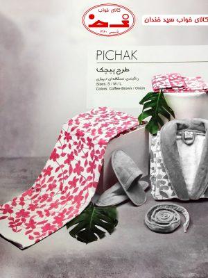 حوله استخری پود ایران