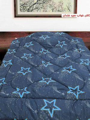سرویس ملحفه دو نفره ستاره آبی